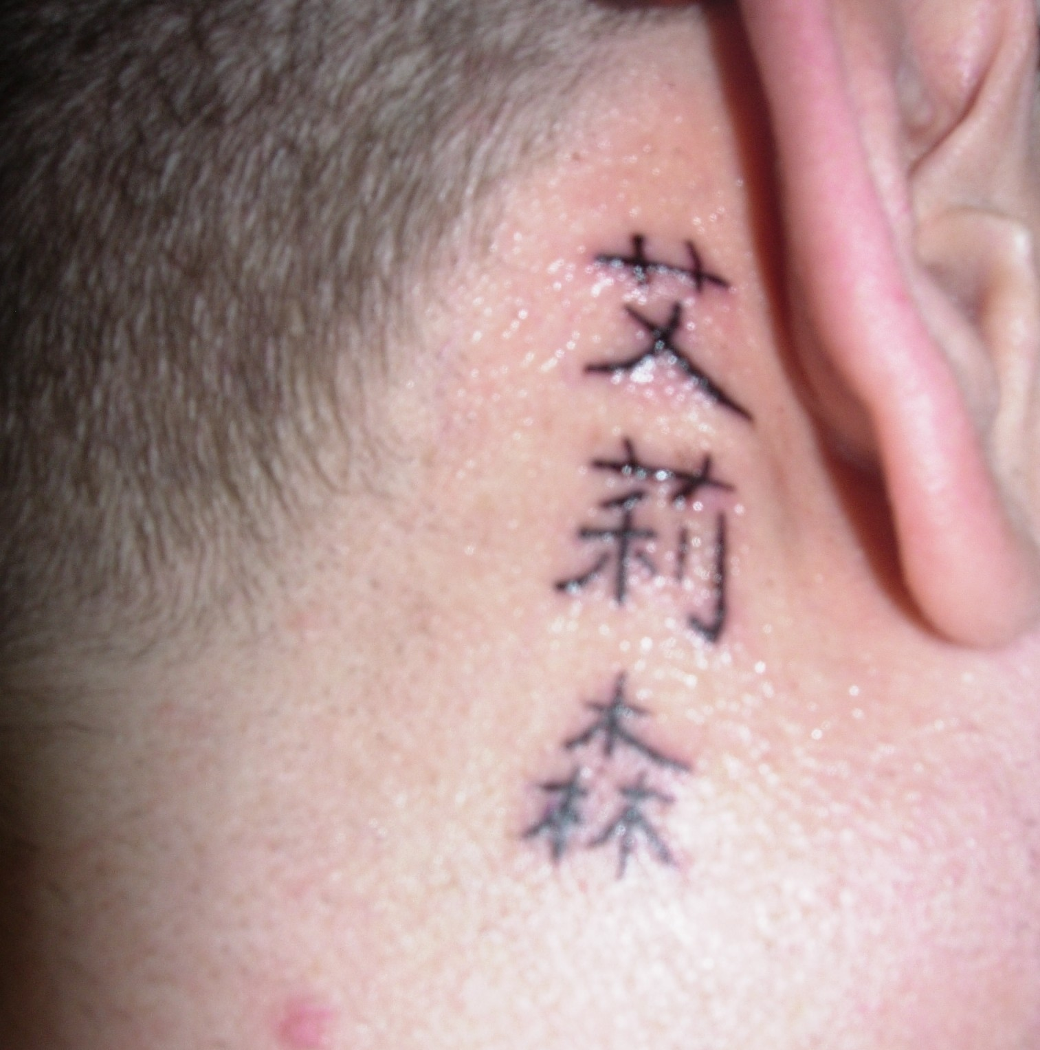 Chinese Symbol Tattoo
