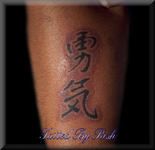 Courage Chinese Symbol Tattoo Picture
